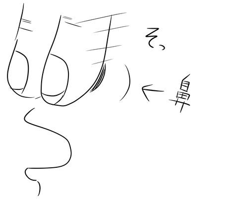 甘えん坊3
