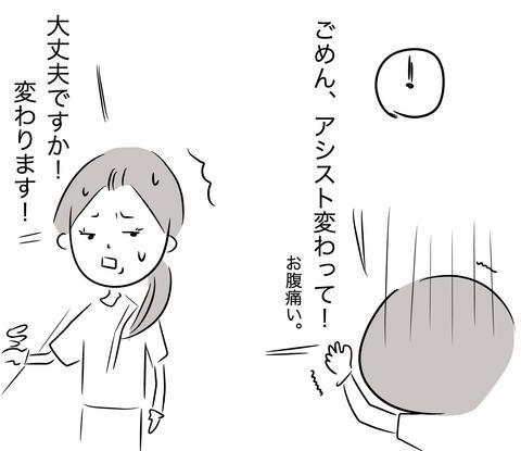 ロイテリ4