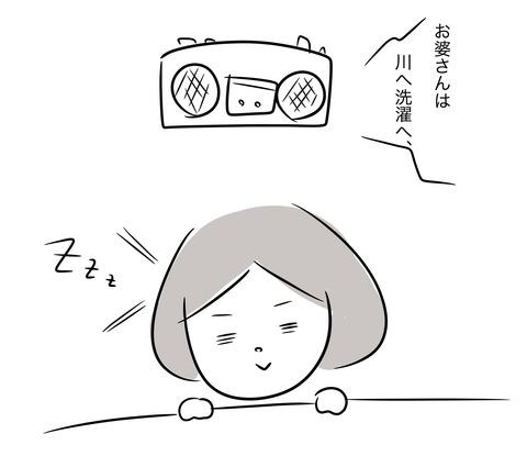 寝かしつけ4