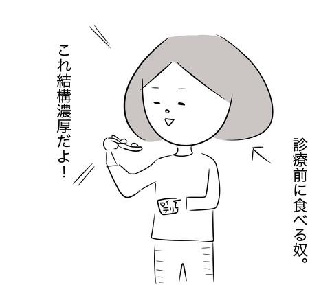 ロイテリ3