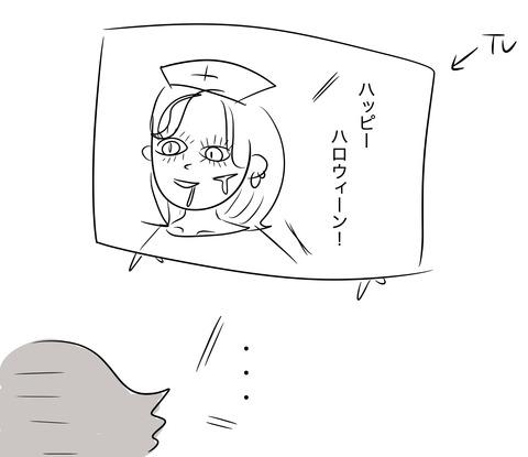 口裂け女1
