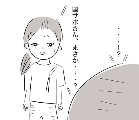 インフル2