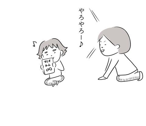 マリオカート1