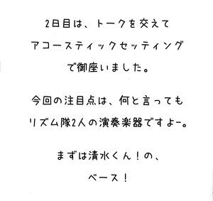 317D4D7C-97EE-49CE-87B2-A13914CEA466