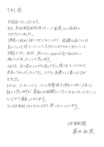 IMG_20130124_0004