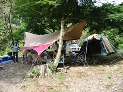 fukushi_camp
