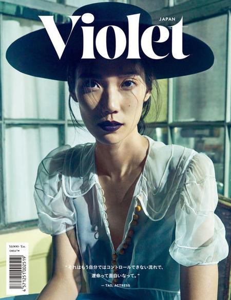 news_xlarge__Violet02_
