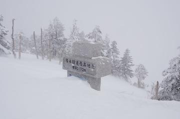 IMGP4105月曜ツアー芳ヶ平2017-3-27