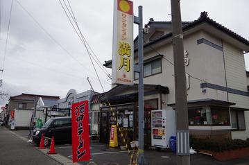 IMGP3282酒田満月2017-3