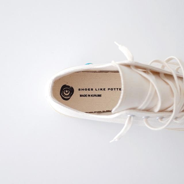 shoeslikepottery_20200218_04