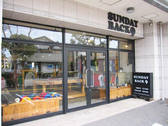 SUNDAY BACK9 (サンデーバックナイン)
