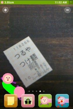 96f130a3.jpg