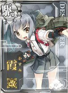 kanmusu-kasumi02