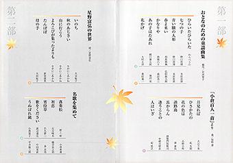 東田陽子リサイタル裏表紙