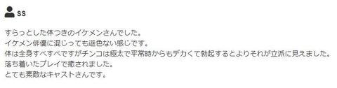 line_oa_chat_200116_224614