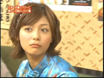 相武紗季さんのチャイナドレス画像