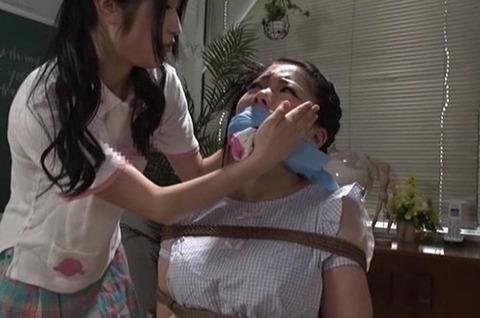 桜咲姫莉さんの厳重に猿轡をされる動画