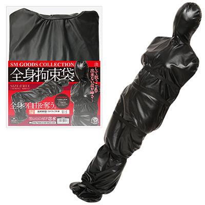 格安の全身拘束袋を買って見ました。