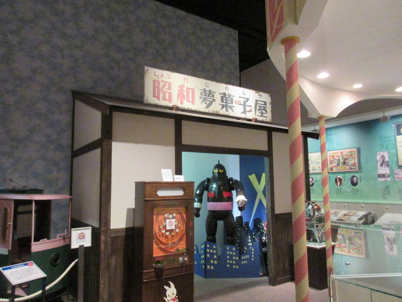 兵庫県立歴史博物館2