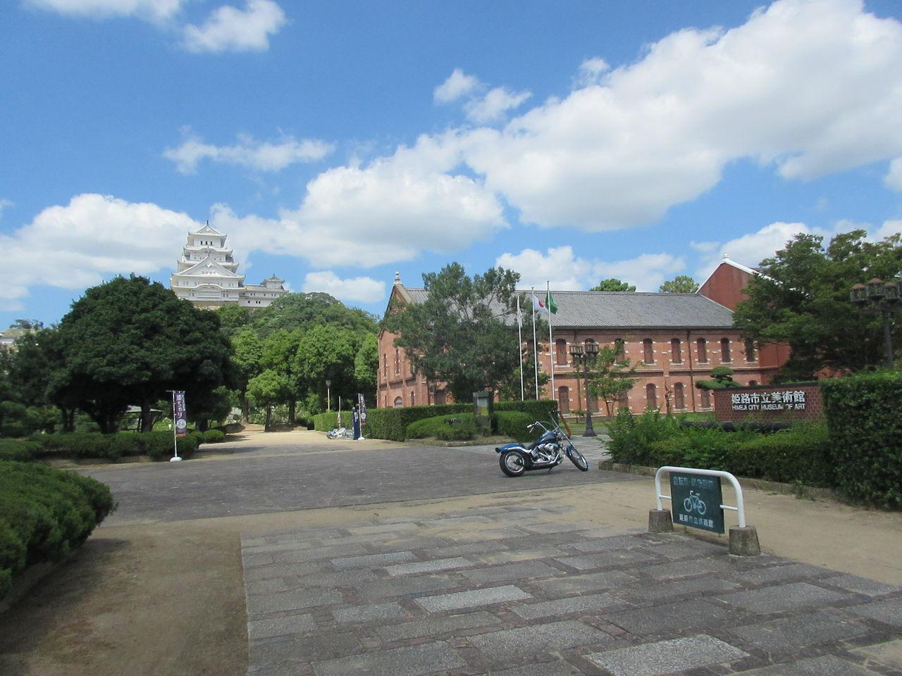 姫路市立美術館1
