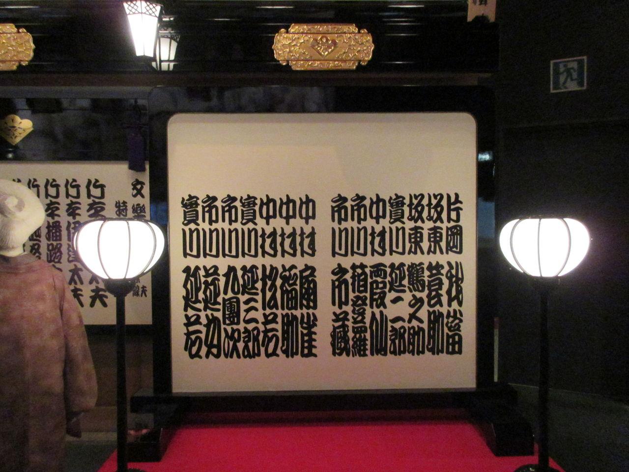 大阪歴史博物館10
