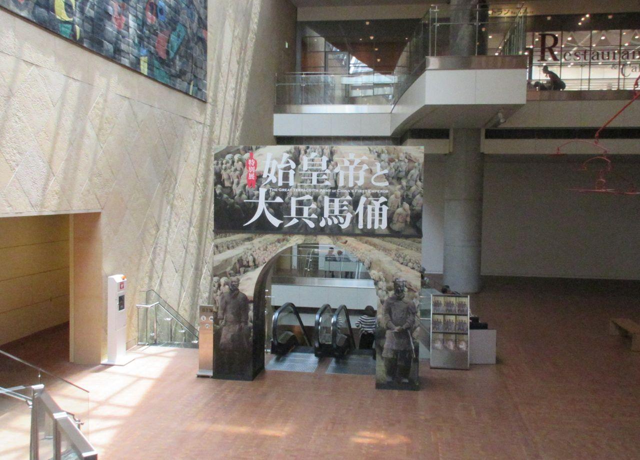 国立国際美術館1