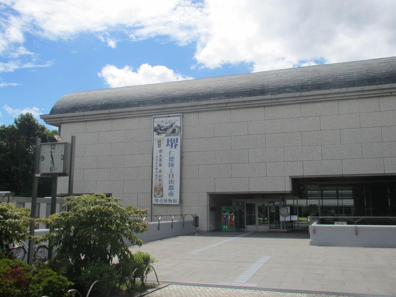 堺市立博物館 に対する画像結果
