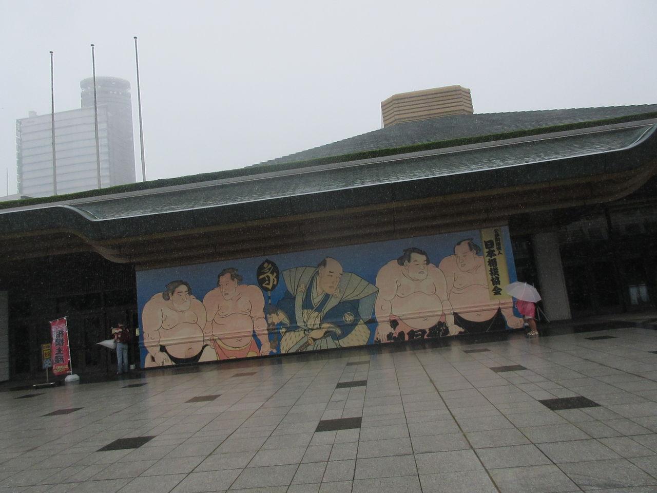 相撲博物館1
