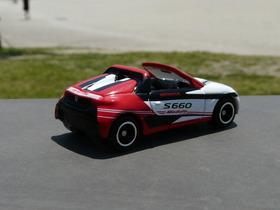 P1260944