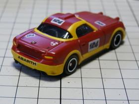 P1260712