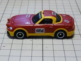 P1260710
