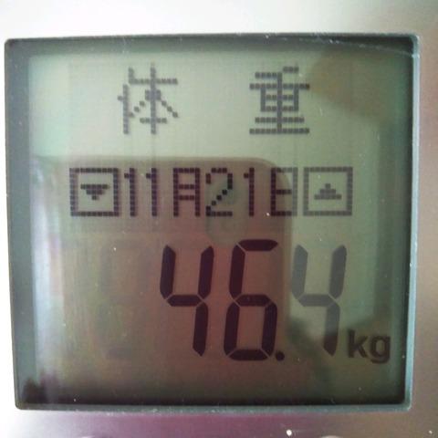 19-11-21-08-50-02-855_photo
