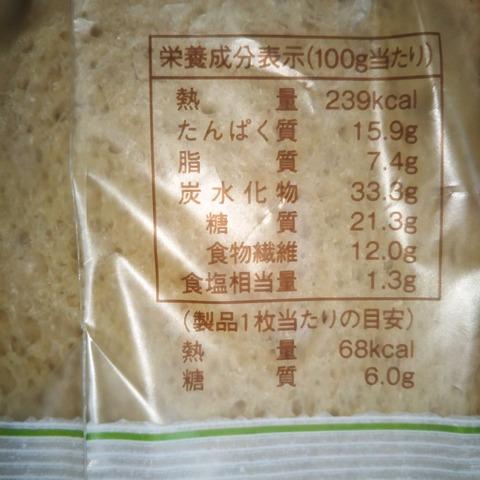20-02-13-18-53-35-705_photo