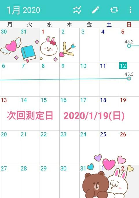 20-01-12-22-47-28-789_deco