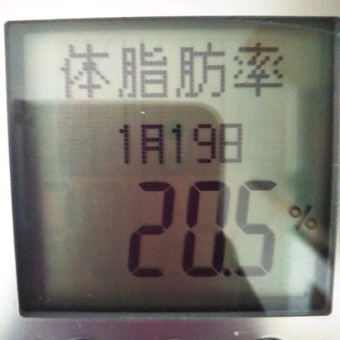 20-01-19-12-18-47-352_photo
