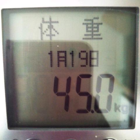 20-01-19-12-18-38-004_photo