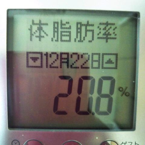 19-12-22-09-38-18-073_photo
