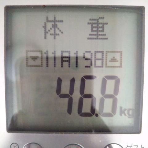 19-11-19-09-06-39-786_photo