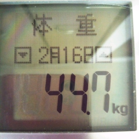 20-02-16-10-28-30-516_photo