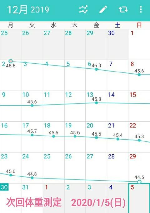 19-12-30-15-02-17-626_deco