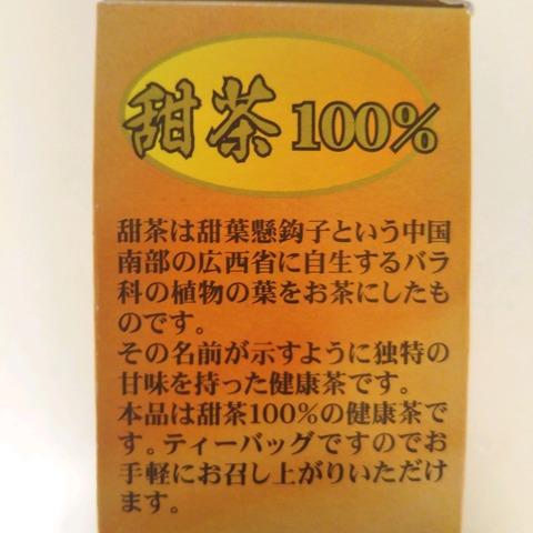20-01-30-16-13-27-446_photo
