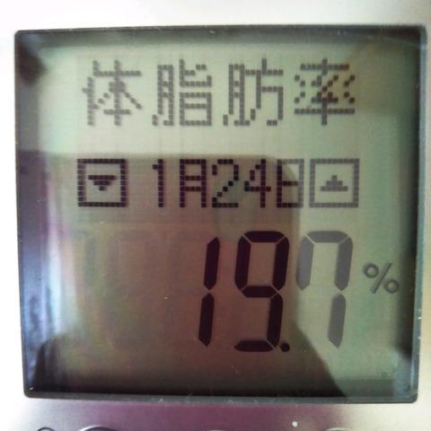 20-01-24-10-41-03-992_photo