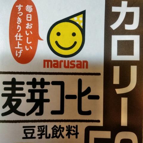 19-08-03-00-29-33-097_photo