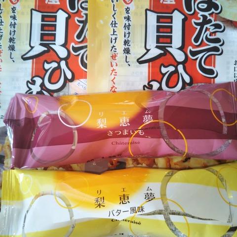 20-02-05-10-04-02-574_photo
