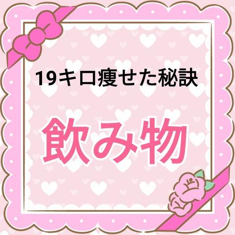 20-01-30-13-26-47-005_deco