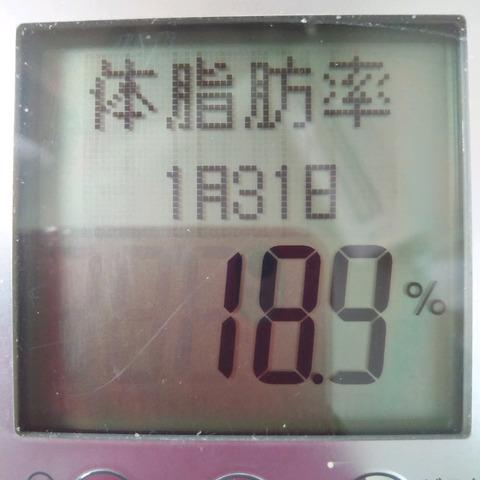 20-01-31-09-59-17-816_photo
