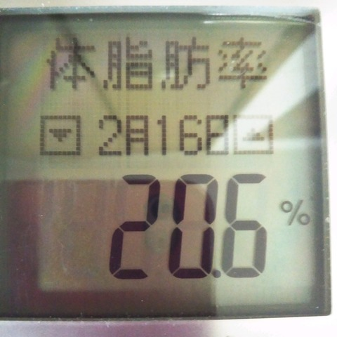 20-02-16-10-28-05-785_photo