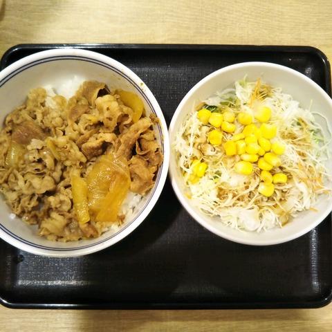 19-11-22-20-39-12-556_photo