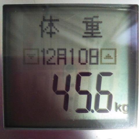 19-12-10-08-27-32-257_photo