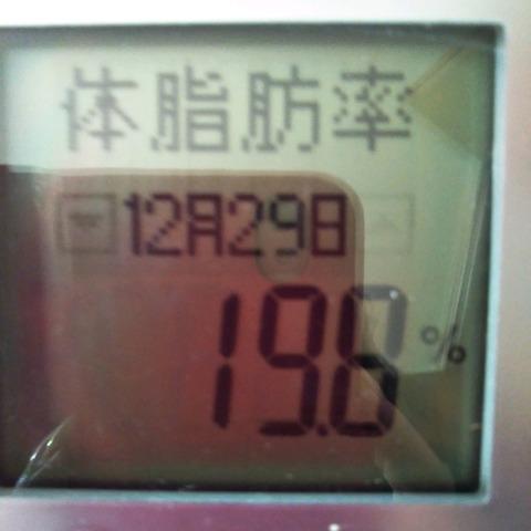 19-12-29-09-51-08-451_photo